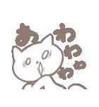 落ち込みがちな薄い猫(個別スタンプ:11)