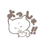 落ち込みがちな薄い猫(個別スタンプ:12)