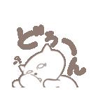 落ち込みがちな薄い猫(個別スタンプ:14)