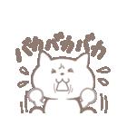 落ち込みがちな薄い猫(個別スタンプ:15)