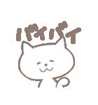 落ち込みがちな薄い猫(個別スタンプ:16)
