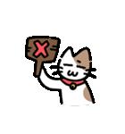 ニャーモティコン(日本語)(個別スタンプ:02)