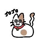 ニャーモティコン(日本語)(個別スタンプ:07)