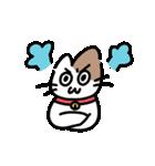 ニャーモティコン(日本語)(個別スタンプ:09)