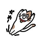 ニャーモティコン(日本語)(個別スタンプ:10)
