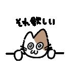 ニャーモティコン(日本語)(個別スタンプ:18)