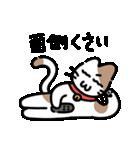 ニャーモティコン(日本語)(個別スタンプ:23)