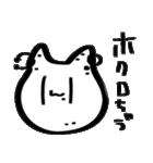 嫌味なぬこ(個別スタンプ:02)