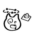 嫌味なぬこ(個別スタンプ:03)