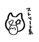 嫌味なぬこ(個別スタンプ:06)