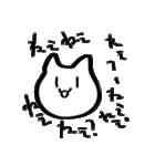 嫌味なぬこ(個別スタンプ:07)