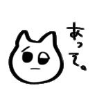 嫌味なぬこ(個別スタンプ:08)