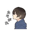 しのみやの子スタンプ(個別スタンプ:03)