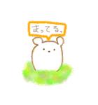ふわふわくままる(個別スタンプ:04)
