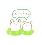 ふわふわくままる(個別スタンプ:05)
