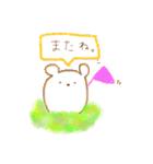 ふわふわくままる(個別スタンプ:08)