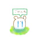 ふわふわくままる(個別スタンプ:09)