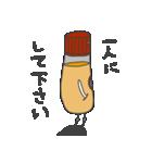 のり太の呟き(個別スタンプ:01)