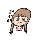 PANNIE 2 -GIRLS-(個別スタンプ:09)