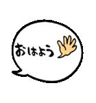 伊予弁のデカ文字吹き出し(個別スタンプ:01)