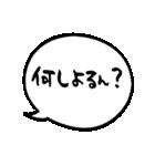 伊予弁のデカ文字吹き出し(個別スタンプ:03)