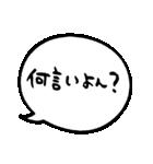 伊予弁のデカ文字吹き出し(個別スタンプ:04)