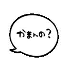 伊予弁のデカ文字吹き出し(個別スタンプ:07)