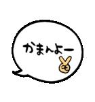 伊予弁のデカ文字吹き出し(個別スタンプ:08)