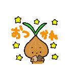 たまねぎさんとカブちゃん(個別スタンプ:03)
