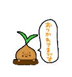 たまねぎさんとカブちゃん(個別スタンプ:04)