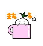 たまねぎさんとカブちゃん(個別スタンプ:07)