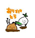 たまねぎさんとカブちゃん(個別スタンプ:09)