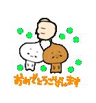 たまねぎさんとカブちゃん(個別スタンプ:15)