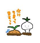 たまねぎさんとカブちゃん(個別スタンプ:36)