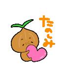たまねぎさんとカブちゃん(個別スタンプ:39)