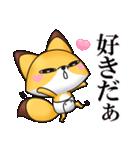 きつめきつね3(LOVE編)(個別スタンプ:01)