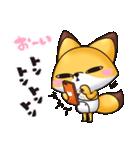 きつめきつね3(LOVE編)(個別スタンプ:07)