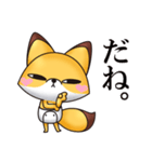 きつめきつね3(LOVE編)(個別スタンプ:08)