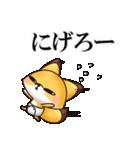 きつめきつね3(LOVE編)(個別スタンプ:29)