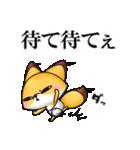 きつめきつね3(LOVE編)(個別スタンプ:30)