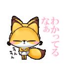 きつめきつね3(LOVE編)(個別スタンプ:31)