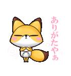 きつめきつね3(LOVE編)(個別スタンプ:34)