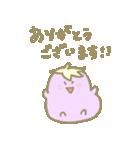 のほほんとした敬語(個別スタンプ:02)