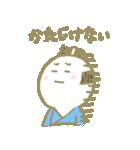 のほほんとした敬語(個別スタンプ:07)