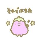 のほほんとした敬語(個別スタンプ:08)