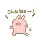 のほほんとした敬語(個別スタンプ:09)