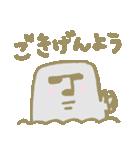 のほほんとした敬語(個別スタンプ:18)