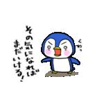 ポジティブペンギン(個別スタンプ:01)