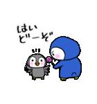 ポジティブペンギン(個別スタンプ:02)