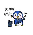 ポジティブペンギン(個別スタンプ:03)